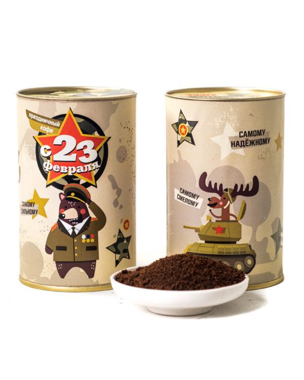 подарочный кофе с 23 февраля