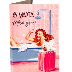 открытка с сюрпризом с 8 марта
